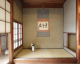 床の間を設けた和室もあり、 特別な一席にも利用できるのが魅力