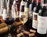 ワインは常時30種以上★オススメをお出しします♪