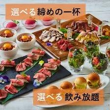 【肉極みコース】料理6品+ノンアルコール飲み放題+3時間ダーツ代込み