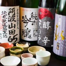 込み込みプラン15,000円~(お料理、お飲み物、消費税、サービス料すべて込み)