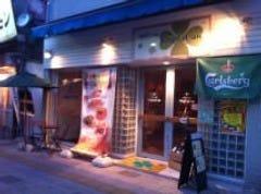 熊谷駅から徒歩1分♪イタリアン料理が気軽に食べれるお店です♪