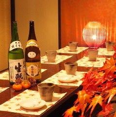 大人の隠れ家個室居酒屋 天照‐Amaterasu‐ 大分府内町店