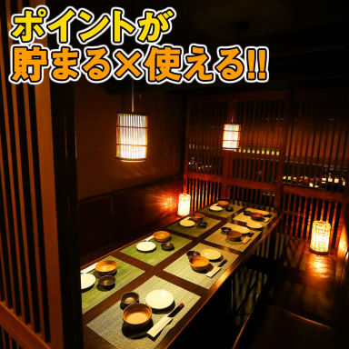 お忍び個室 居酒屋 灯‐akari‐ 掛川店 店内の画像