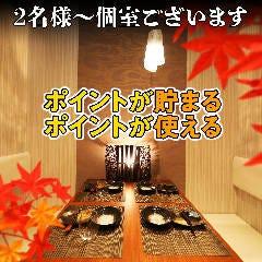お忍び個室 居酒屋 灯‐akari‐ 掛川店