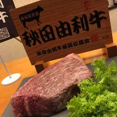 川反ルーフトップ肉広場  メニューの画像