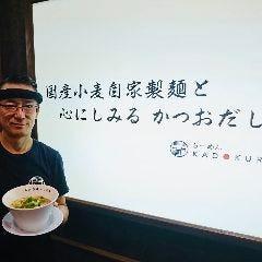 らーめん 門蔵 四日市諏訪店