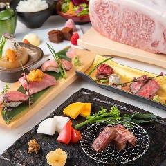 神戶牛 みやび サンキタ店