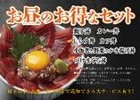 6種類の丼セットのお蕎麦は¥50でさらに1枚ずつ増やせます!!