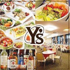 Y's(ワイズ)バイキングレストラン 新宿エステック情報ビル店
