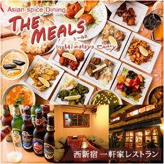 チーズフォンデュ×古民家レストラン ミールス 新宿西口店