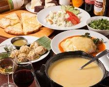 ◆【2時間飲み放題付&パクチー食べ放題】チーズフォンデュコース〈全6品〉宴会・飲み会・パーティ