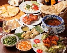 ◆【2時間飲み放題付&パクチー食べ放題】ヒマラヤミールスコース〈全9品〉宴会・飲み会・パーティ