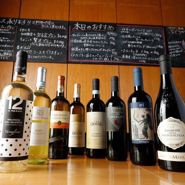 ソムリエ厳選のワインは常時40種以上
