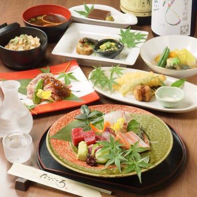 梅田 個室 新和食 たなごころ 大阪マルビル店 コースの画像