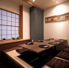梅田 個室 新和食 たなごころ 大阪マルビル店 メニューの画像