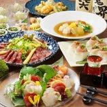 【昼宴会】 同窓会などの、昼宴会のご予約も承っております。