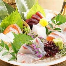 新鮮鮮魚お造り盛り合せ 三種盛り・五種盛り・大漁盛り