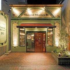 ワインとチーズの専門店 Natural Maison H