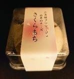 さくらもち(広島県 三良坂フロマージュ、山羊乳製、シェーヴルタイプ)