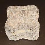 トレフル(フランス産、山羊乳製、シェーヴルタイプ)