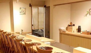 柾木  店内の画像