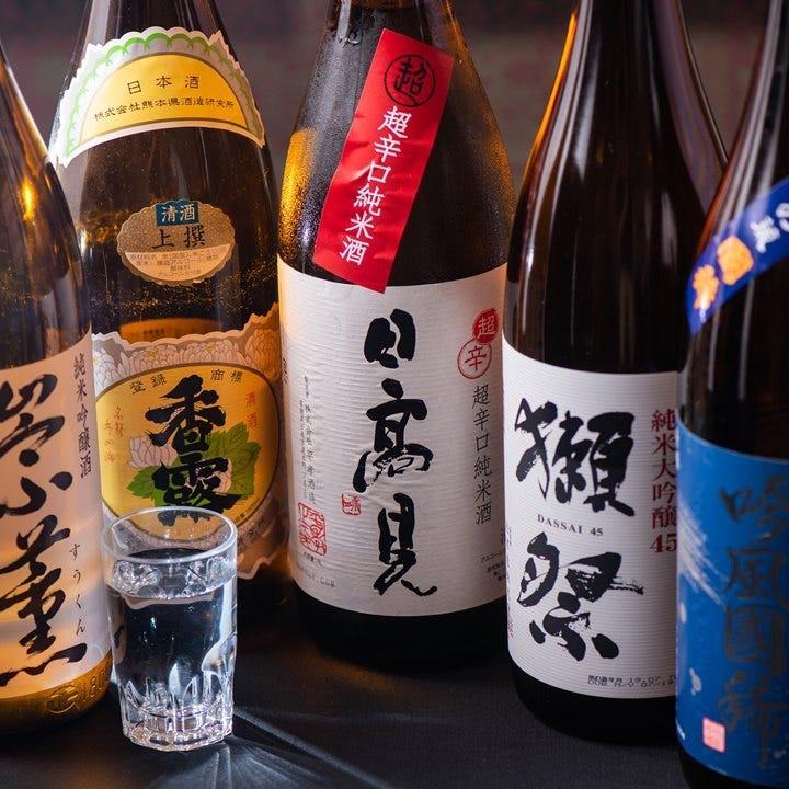 全国各地の厳選した日本湯の数々