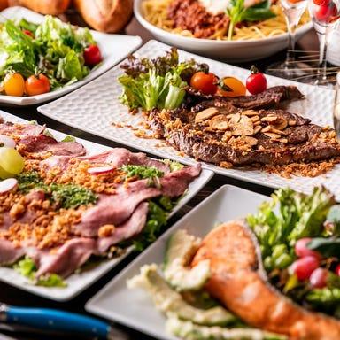 世界のチーズと肉とワイン ガリチーノ 蒲田 コースの画像