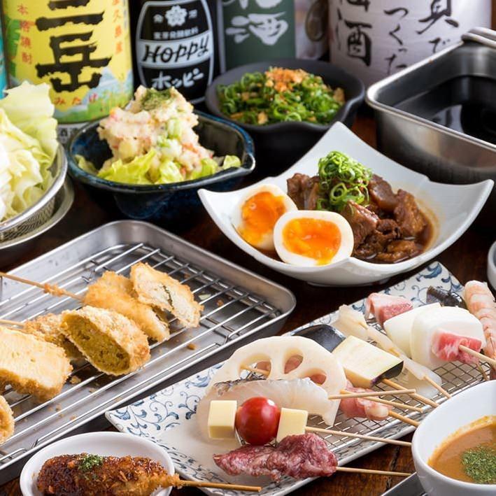 大阪串かつ テンテコマイ