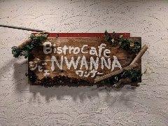Bistro cafe NWANNA