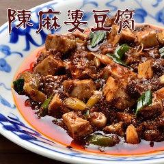 陳麻婆豆腐 ルクアイーレ大阪店