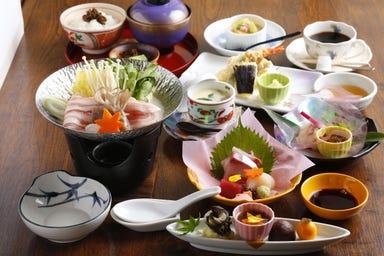 日本料理・鍋料理 おおはた  コースの画像
