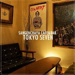 cafe&bar東京セブン
