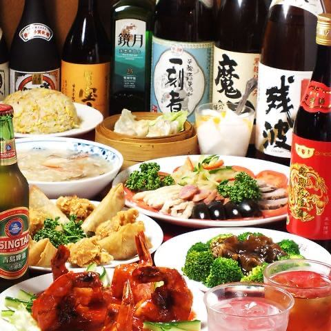 中華料理 上海飯店