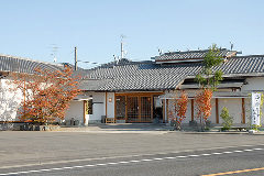 Washoku大穀 川越店