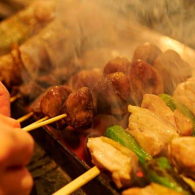 炭火串焼 成増 鶏八丁  コースの画像