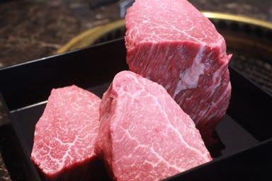 所沢牛焼肉 べこ助  コースの画像