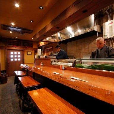 旬菜魚 味家  コースの画像