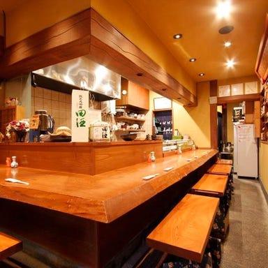 旬菜魚 味家  店内の画像