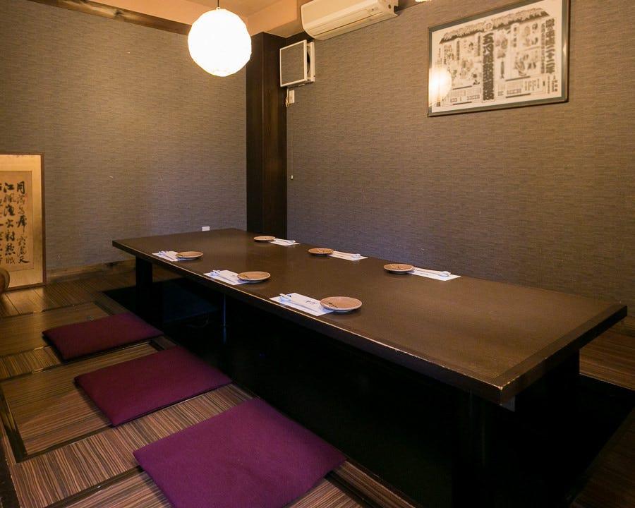 12名様 掘りごたつの個室 和みの宴会空間でごゆるりと