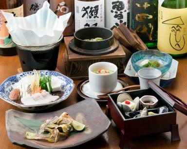 旬魚と創作和食 旬味 いやさか  コースの画像