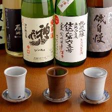 常時30種!日本全国地酒めぐり!