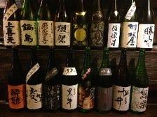 【厳選】 地酒・焼酎・梅酒 他