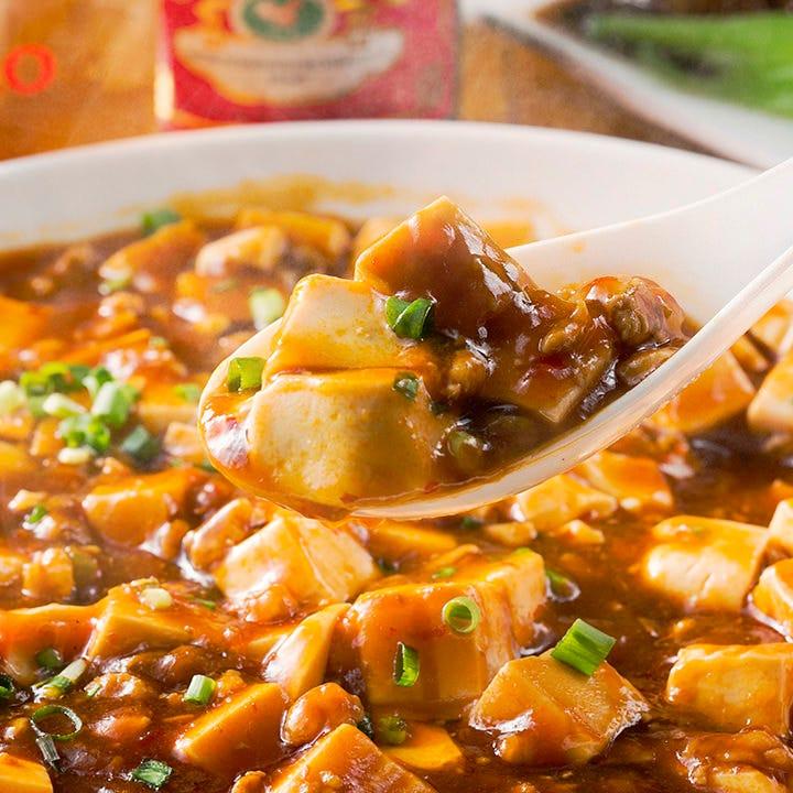 山椒の辛さが癖になるマーボー豆腐などお料理全140品が食べ放題