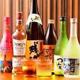 毎月ハイボール150円などのお得に飲めるキャンペーンを実施!