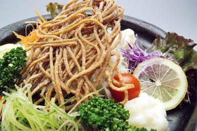 蕎麦と鴨料理 心斎橋 宗平  メニューの画像