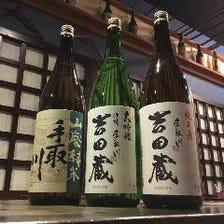 ◆日本酒をはじめ種類豊富なお酒