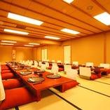 ◆三階 大広間◆ 御宴会・御会合など最大72名様まで対応