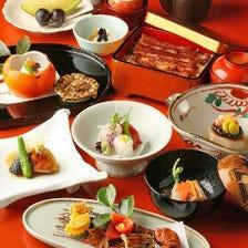◆日本の四季を彩る会席料理コース