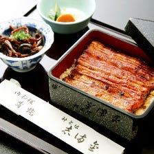 ◆創業当初から代々伝わる鰻料理