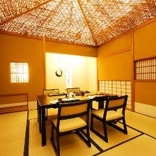 ◆会食・接待に:2~72名様個室完備